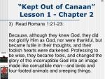 kept out of canaan lesson 1 chapter 225