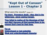 kept out of canaan lesson 1 chapter 236