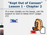 kept out of canaan lesson 1 chapter 239