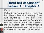 kept out of canaan lesson 1 chapter 247