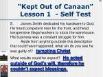 kept out of canaan lesson 1 self test55