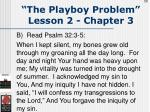 the playboy problem lesson 2 chapter 359