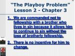 the playboy problem lesson 2 chapter 364