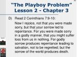 the playboy problem lesson 2 chapter 365