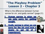 the playboy problem lesson 2 chapter 367