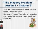 the playboy problem lesson 2 chapter 373