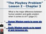 the playboy problem lesson 2 chapter 376