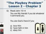 the playboy problem lesson 2 chapter 377