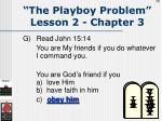 the playboy problem lesson 2 chapter 378