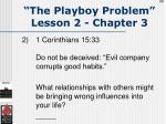 the playboy problem lesson 2 chapter 390