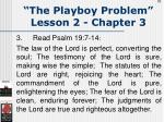 the playboy problem lesson 2 chapter 391
