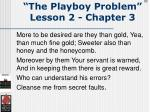 the playboy problem lesson 2 chapter 392