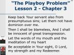 the playboy problem lesson 2 chapter 393