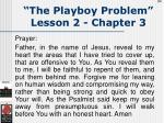 the playboy problem lesson 2 chapter 394