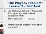 the playboy problem lesson 2 self test97