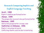 research comparing implicit and explicit language teaching