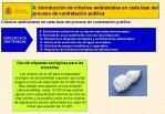 4 introducci n de criterios ambientales en cada fase del proceso de contrataci n p blica11