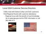 local gsa customer service directors