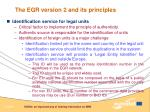 the egr version 2 and its principles12