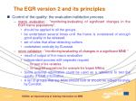 the egr version 2 and its principles15