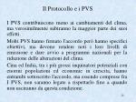 il protocollo e i pvs