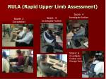 rula rapid upper limb assessment