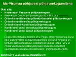 ida virumaa p hjavesi p hjaveekogumitena