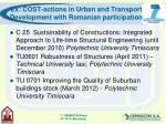 ex cost actions in urban and transport development with romanian participation