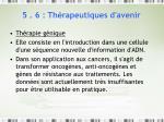 5 6 th rapeutiques d avenir52