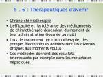 5 6 th rapeutiques d avenir54