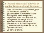 5 pouvoirs sp ciaux des autorit s en mati re d expropriation et de zonage