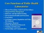 core functions of public health laboratories