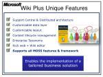 wiki plus unique features