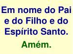 em nome do pai e do filho e do esp rito santo am m