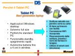 perch il tablet pc