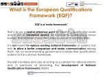 what is the european qualifications framework eqf