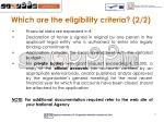 which are the eligibility criteria 2 2