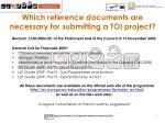 which reference documents are necessary for submitting a toi project