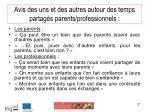 avis des uns et des autres autour des temps partag s parents professionnels