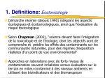 1 d finitions cotoxicologie13