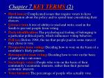 chapter 7 key terms 2