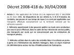 d cret 2008 418 du 30 04 2008