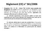 r glement ce n 561 20067