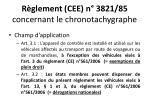 r glement cee n 3821 85 concernant le chronotachygraphe