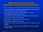 ebri ici participant directed retirement plan data collection project