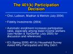 the 401 k participation decision