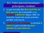 8 1 volet macro conomique principaux r sultats11