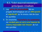 8 1 volet macro conomique principaux r sultats12