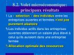8 2 volet micro conomique principaux r sultats