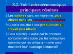 8 2 volet micro conomique principaux r sultats17